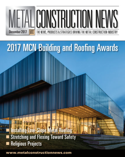 Mcndec17 Cover Final