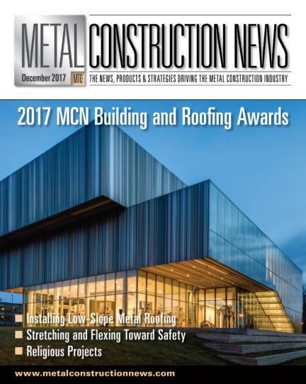 Mcndec17 Cover Final