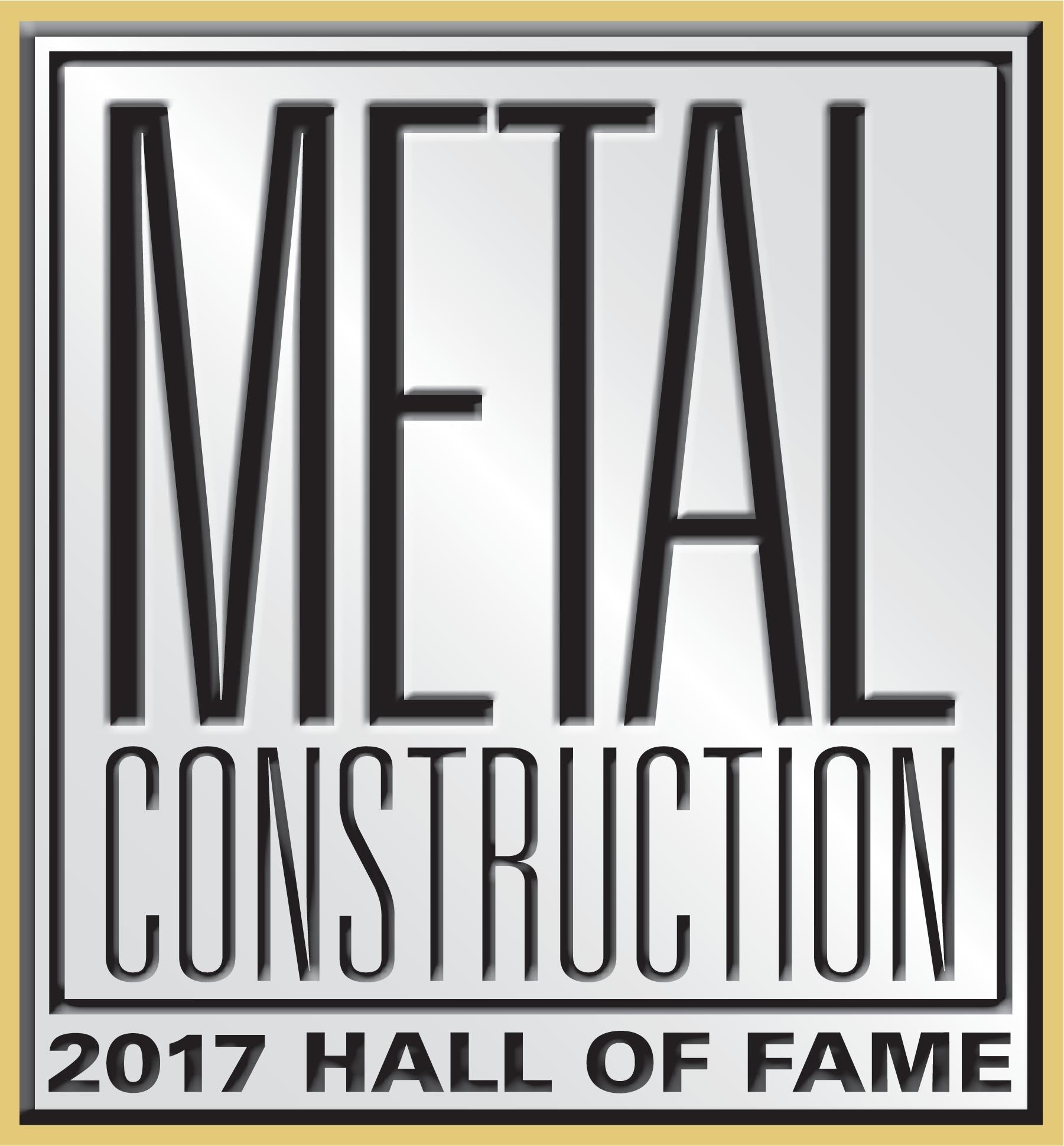 Hall of Fame 2017 Logo
