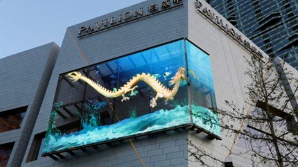 Pavilion mall, Dalian, Liaoning Province, China